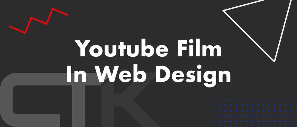 在RWD網頁中,嵌入響應式的Youtube影片 9