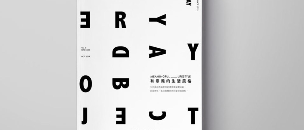 CTK 故事集|看 EVERYDAY OBJECT 如何從網路媒體轉變為品牌 14