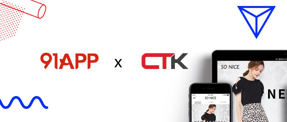 CTK 故事集|91APP 快速應變的電商步調卻能優雅改版 10