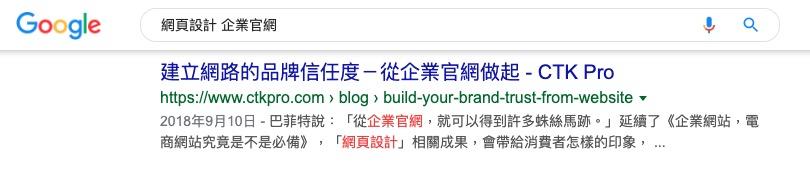 給客戶看的網站設計(四)5 個網頁設計不可容許的錯誤 15