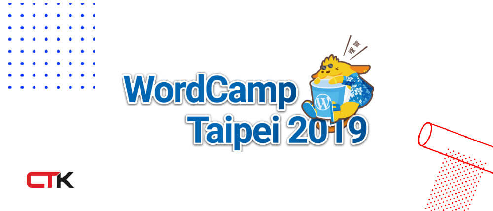 WordCamp Taipei 2019 心得-Developer 這麼說 10